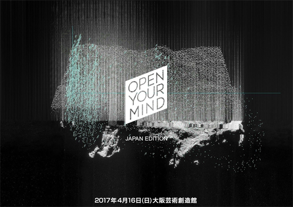 Open Your Mind Japan edition