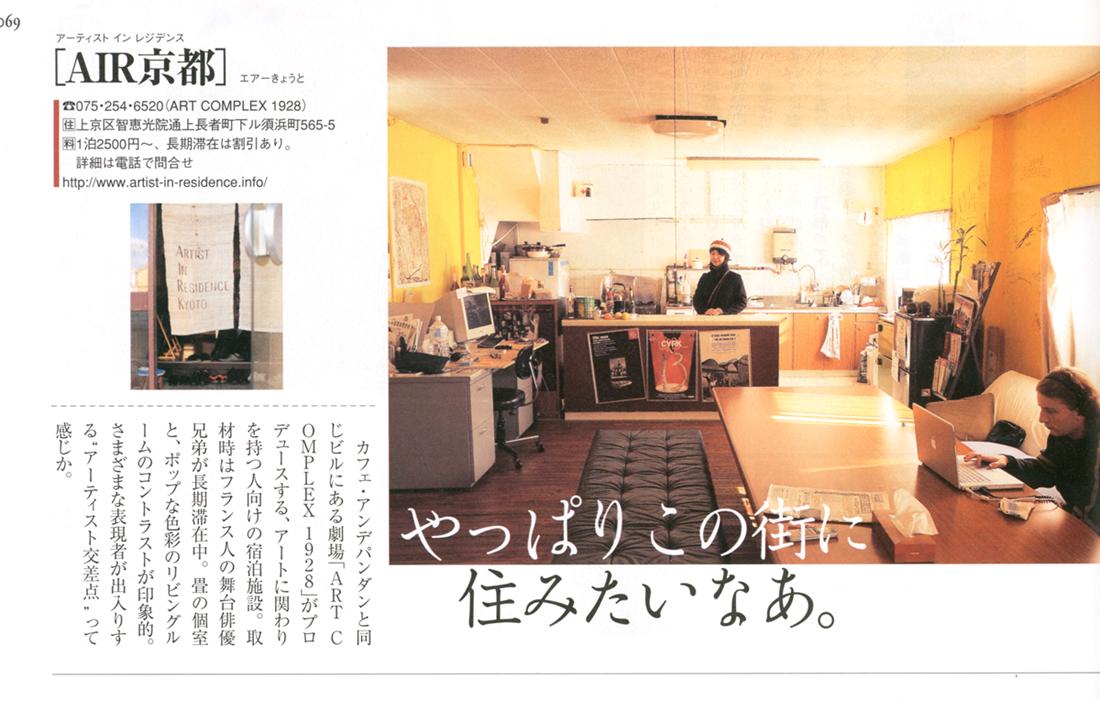 20061119-20060201hajimete_01.jpg