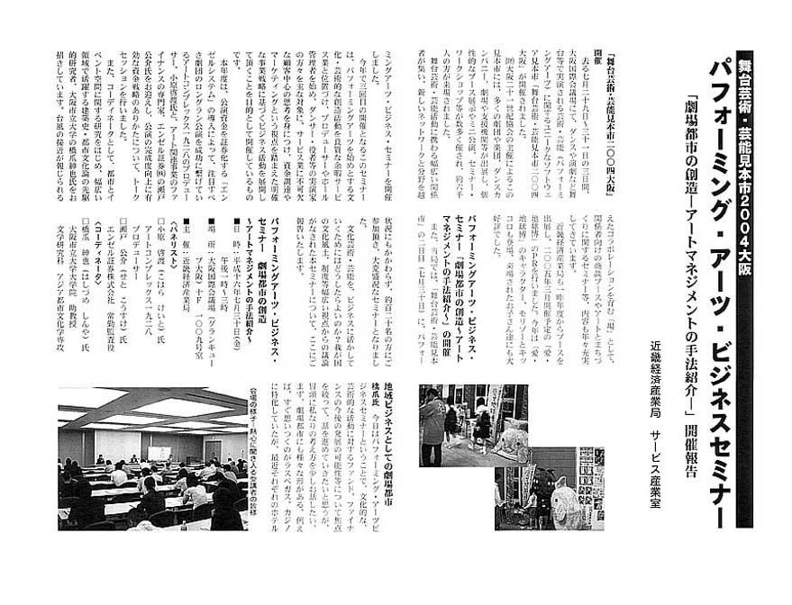 20061121-pawahuru01.jpg