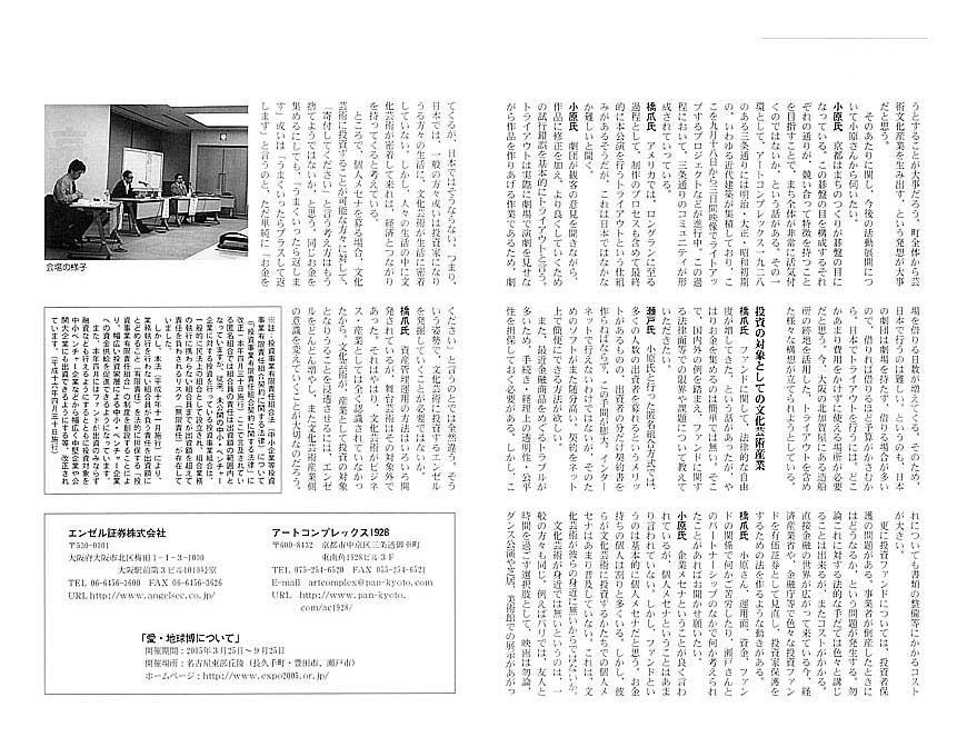 20061121-pawahuru04.jpg
