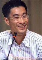 Tang Fu Kuen