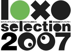 loxo2007