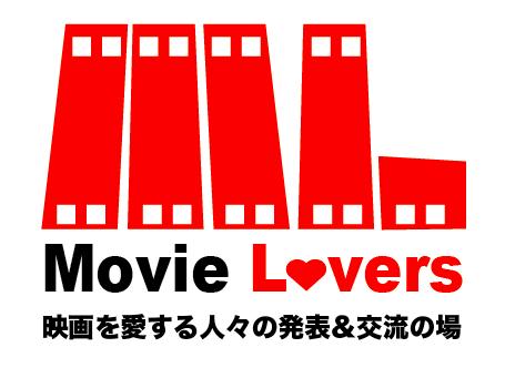 MOVIE LOVERS Vol.5