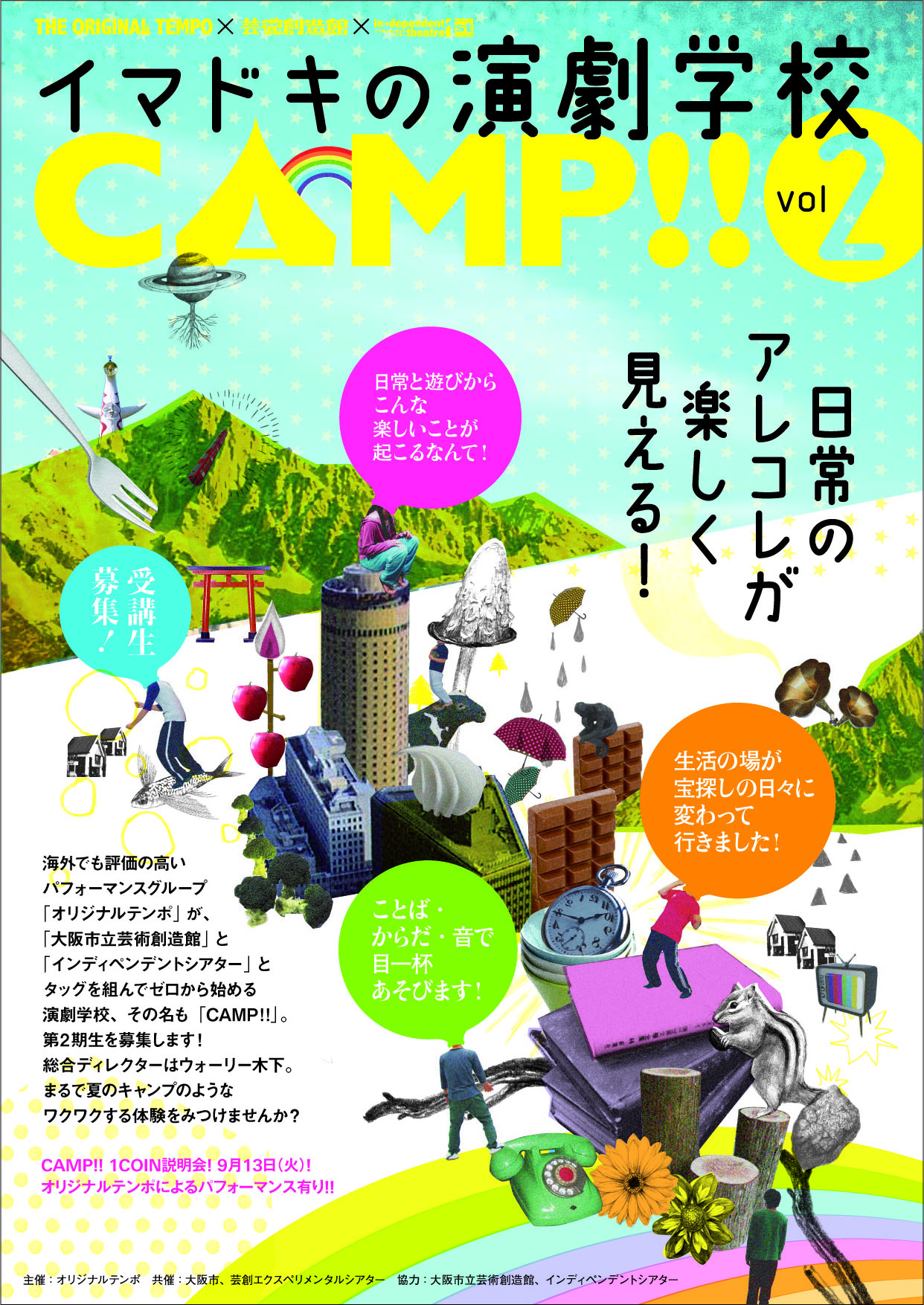 CAMP!!