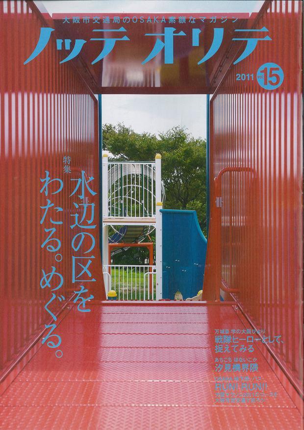 20111115-MX-2600FN_20111115_144548_001.jpg