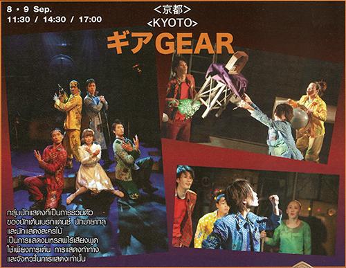 20120919-thai02.jpg