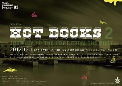 hotdocks2