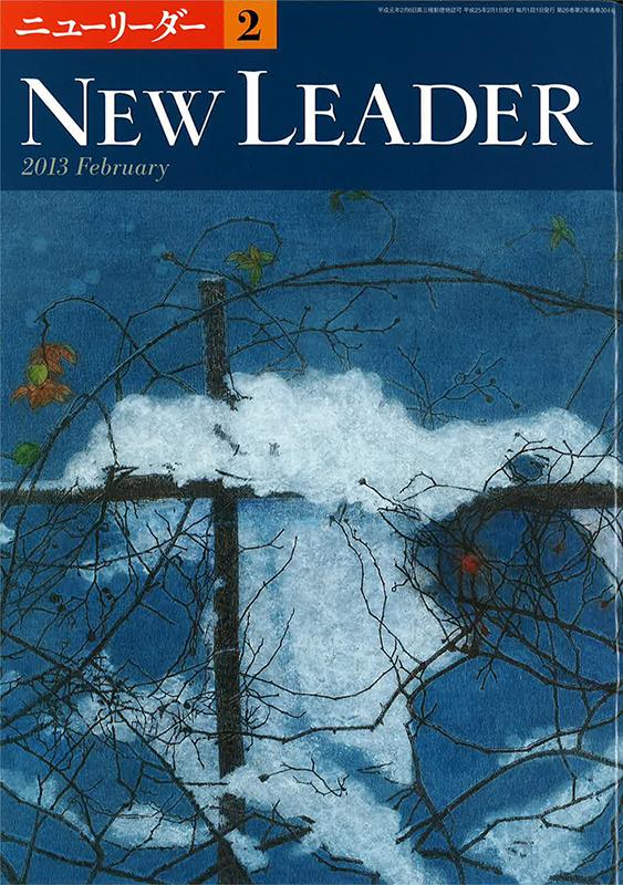 20130209-new_leader_01.jpg