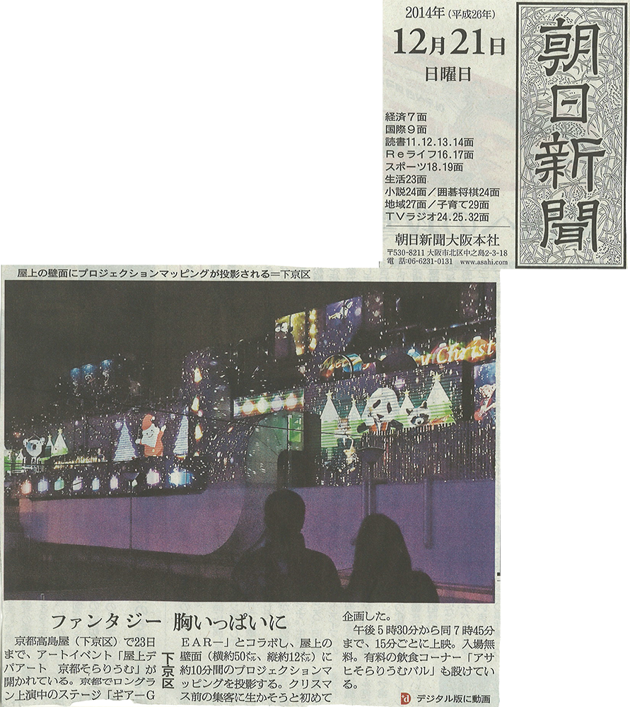 20150105-PM2.png