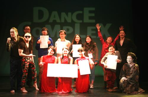 DANCE COMPLEX vol.11