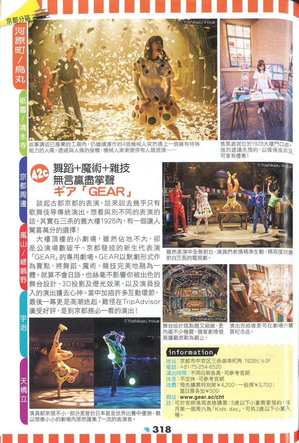 20151215-honkong2.jpg