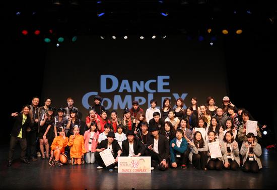 DANCE COMPLEX vol.12