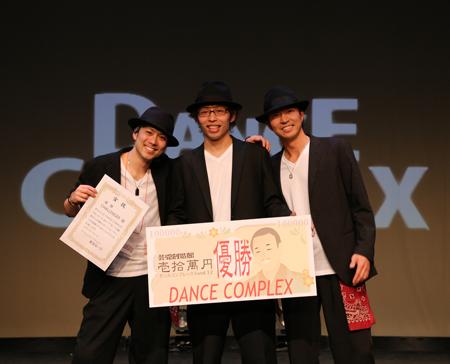 DANCE COMPLEX vol.11 優勝・CHALLENGER