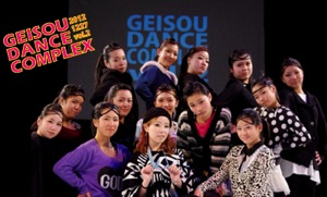 GEISOU DANCE COMPLEX vol.2審査員特別賞・Medousa