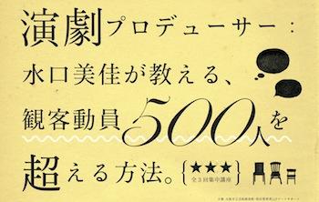 芸創ゼミvol.68