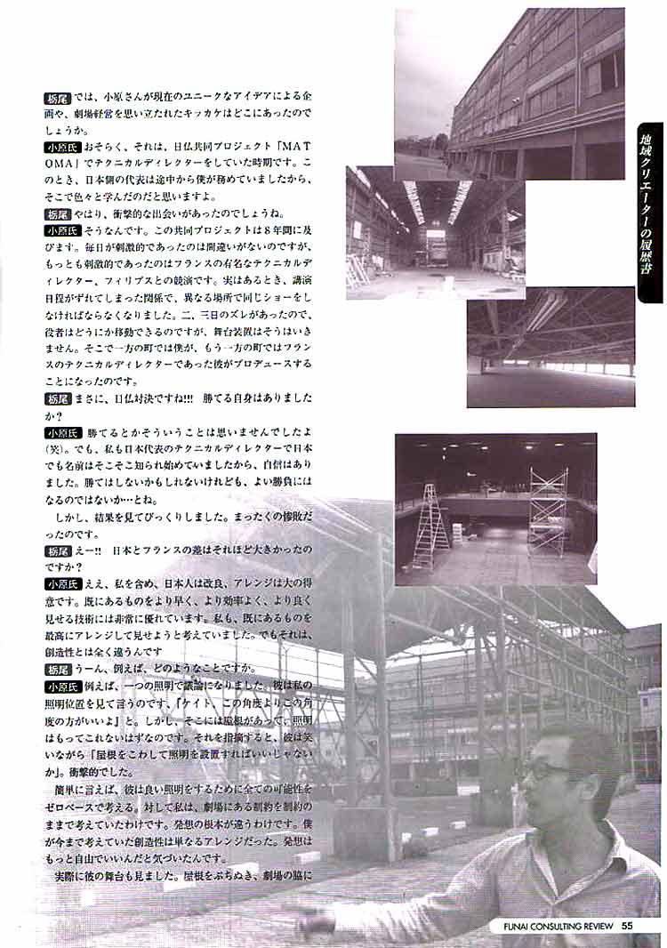 20061029-FUNAI04.jpg