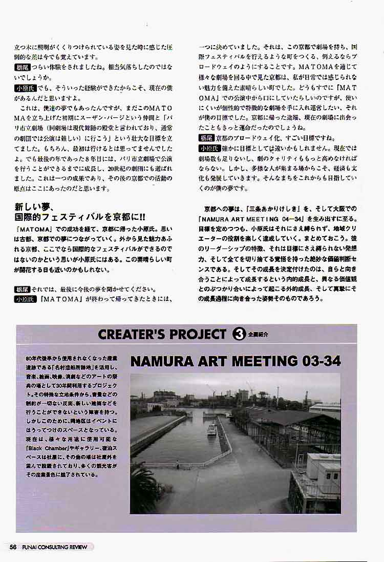 20061029-FUNAI05.jpg