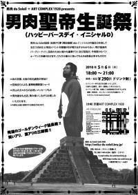 oniku201005