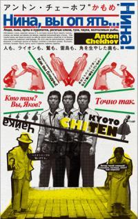 chiten2011