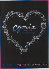 cgmix1030