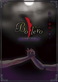 BLUE ROSE DANCE Project『ボレロ ?El rojo Y negro?』