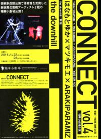 CONNECT vol.4 精華小劇場公演