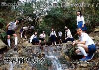 【2013おうさか学生演劇祭vol.6】神戸大学演劇部 自由劇場