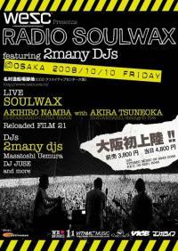 RADIO SOULWAX in OSAKA