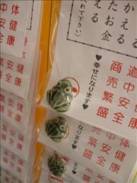 daisei5