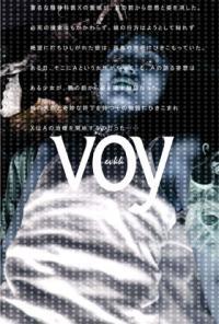 エレベーター企画[evkk]『voy』