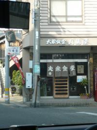 gyoujya-2