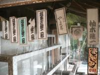 gyoujya-5