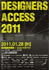 DESIGNERS ACCESS 2011