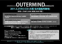OUTERMIND