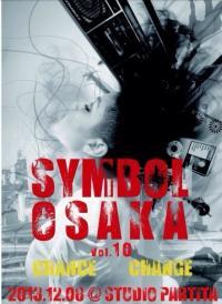 symbol大阪