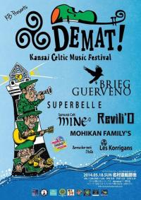 Kansai Celtic Music Festival  DEMAT