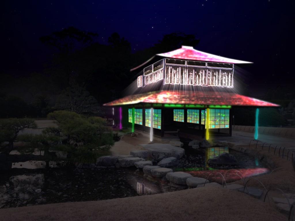 後楽園-流店サンプル20160202_2