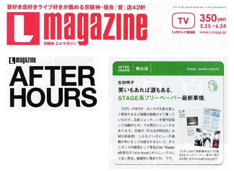 20061121-200407lmagazine.jpg