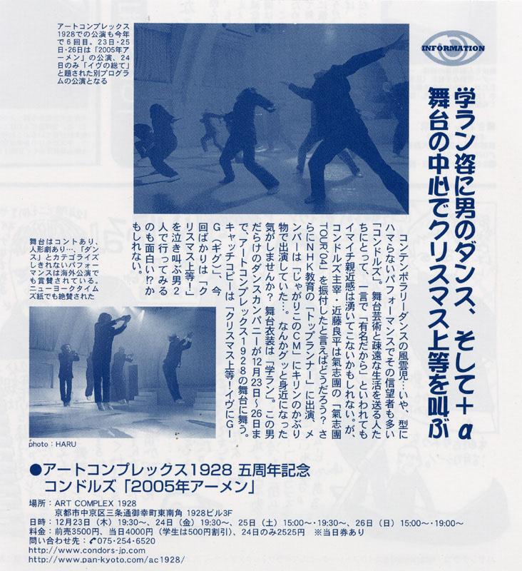 20061121-20041201CF72.jpg
