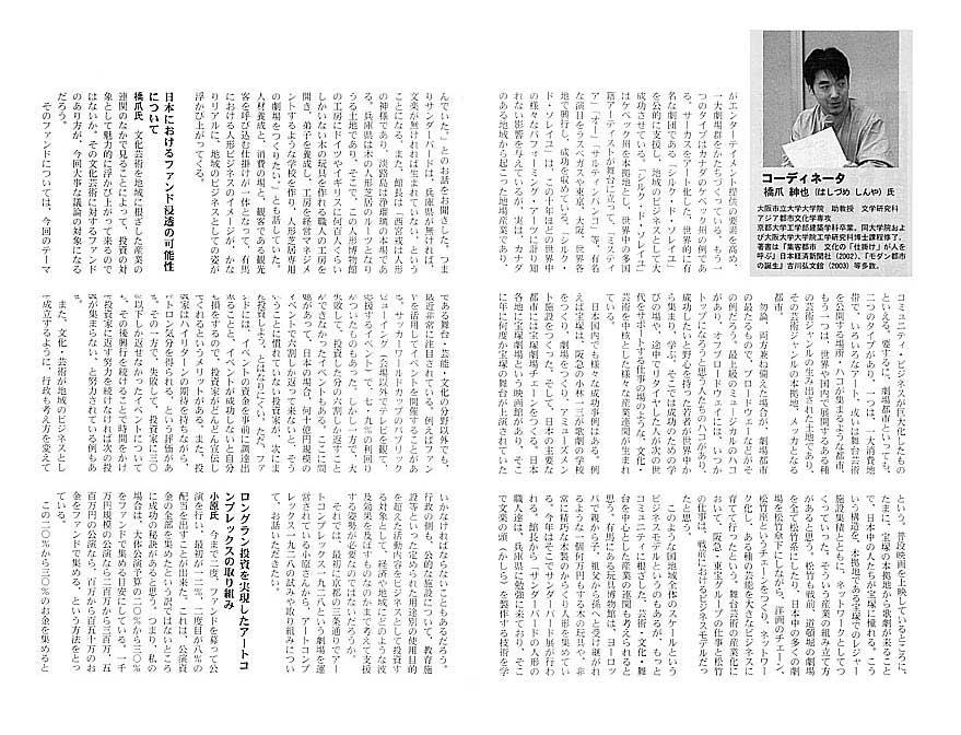 20061121-pawahuru02.jpg