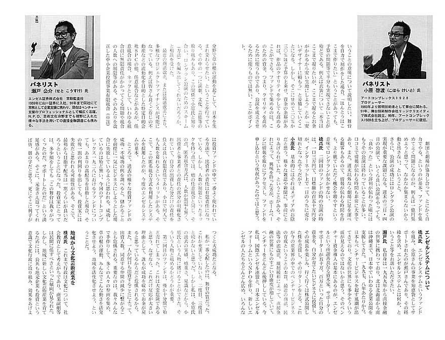 20061121-pawahuru03.jpg