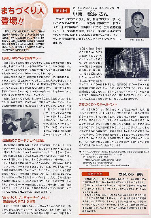20061223-20040120miyako.jpg