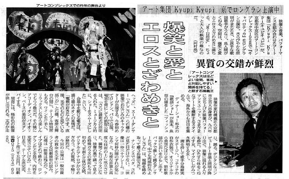 20061223-kyoto20031101.jpg
