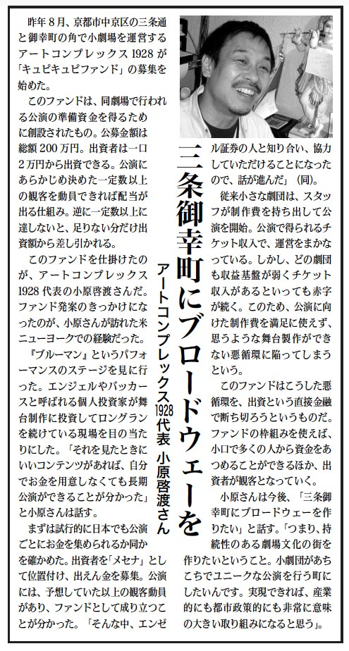 20061223-shuukan-kyouto20040101-2.jpg