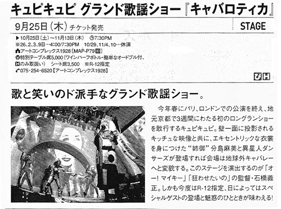 20061224-200308lmagazine.jpg