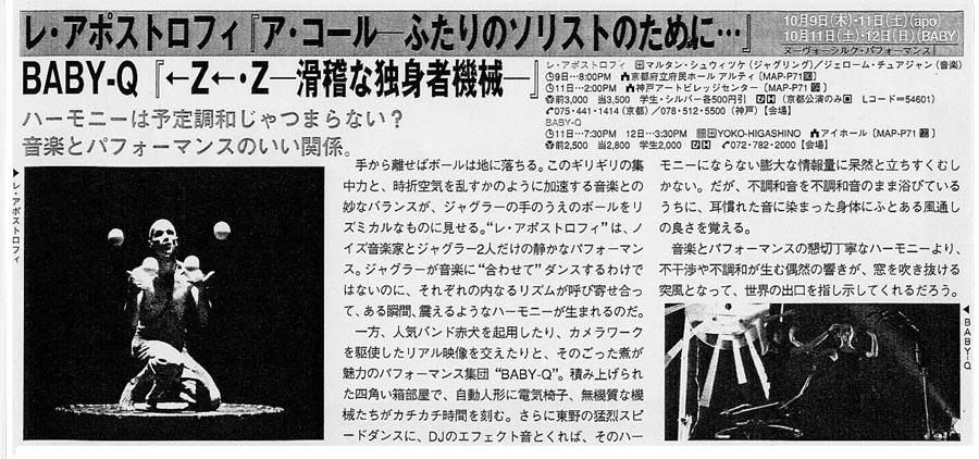 20061224-200311lmagazine.jpg