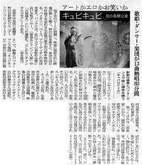 20061224-asahi20031028.jpg