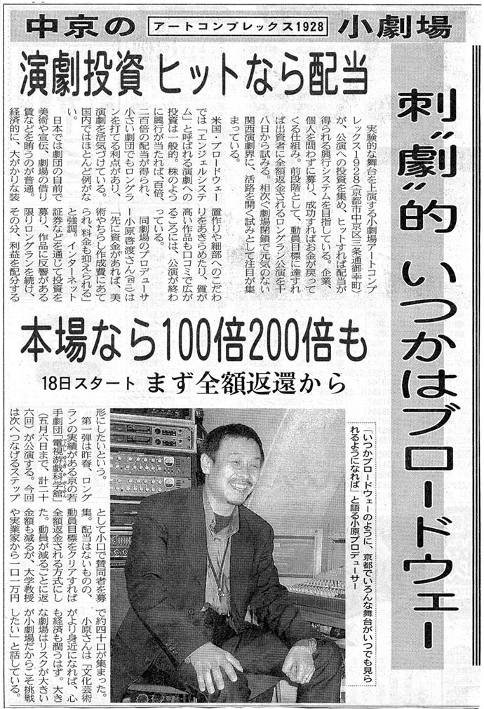 20061224-kyoto20030411.jpg