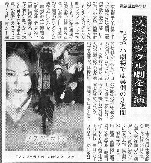 20061227-mainichi20020201.jpg
