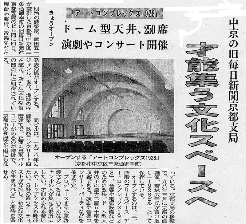 20070105-kyoto19991204.jpg